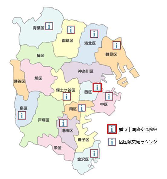 *国際交流ラウンジ設置状況  (図2)